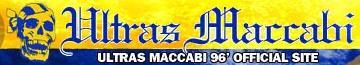 Ultras Maccabi 96